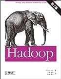 Hadoop 第2版