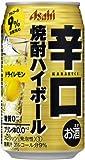 アサヒ 辛口焼酎ハイボール ドライレモン 350mlx1ケース(24本)