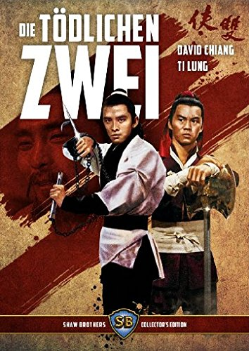 Die tödlichen Zwei - Shaw Brothers Collector's Edition Nr. 1 [Blu-ray] [Limited Edition]