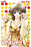 echange, troc Aya Oda - Beauty, Tome 4 :