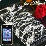 iPhone4用 豪華スワロフスキーiPhone4ケース(Dタイプ・ゼブラシルバー)