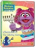 Shalom Sesame 2010  #2: Chanukah - The Missing Menorah