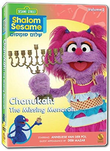 sesame-street-shalom-sesame-2-chanukah-the-missing-menorah-dvd-ntsc