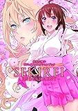 極楽院櫻子 ビジュアルコレクションブック SEKIREI - ENDEARMENT - (画集)