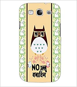 PrintDhaba Quote D-4820 Back Case Cover for SAMSUNG GALAXY S3 (Multi-Coloured)