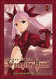 Nozomu Tamaki Dance in the Vampire Bund Omnibus 1