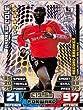 Match Attax 2014/2015 Andrew Cole Record Breaker 14/15