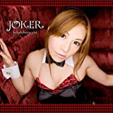 JOKER (Together収録)