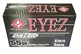 スプリットファイア(SplitFire) EYEZHIDコンバージョンキット 55W H4 6000K EZ-HID-55H460