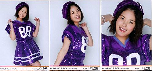 AKB48 グループショップ in AQUA CITY ODAIBA 生写真 3種コンプ 山口 夕輝