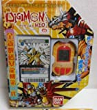 BANDAI DIGIMON DIGIVICE NEO VER. 2 WITH SPECIAL CARD Oranger Color