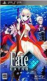 フェイト/エクストラ(通常版) 特典 Fate/the fact 盈月の書付き