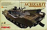 1/35 イスラエルアチザリット重装甲車(後期型) プラモデル