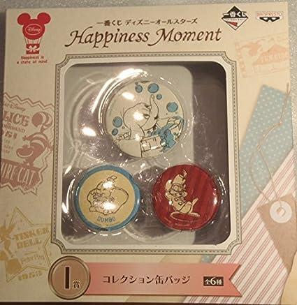 DIS Infinite Stratos NEY Disney Ichiban Kuji Disney All Stars IPrize Collection