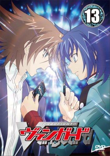 カードファイト! !  ヴァンガード (13) [DVD]
