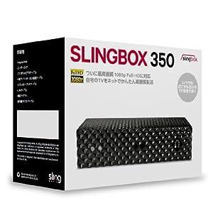 Sling Media �����ͥåȱ����ۿ������ƥ� Slingbox 350 SMSBX1H111