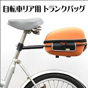 ... 用後ろ物入れ/自転車カゴ