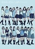 AKBがいっぱい ~ザ・ベスト・ミュージックビデオ~【通常版】(Blu-ray)[発売日以降のお届け]