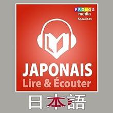 Japonais - Guide de conversation - Lire et Ecouter: Serie Lire et Ecouter - French Edition | Livre audio Auteur(s) :  Prolog Editorial Narrateur(s) :  PROLOG