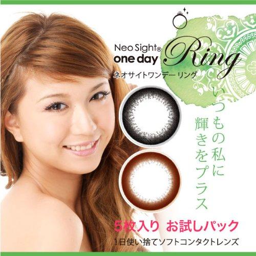 ネオサイトリング NeoSight oneday Ring ブラウン DIA:14.0 BC:8.60 PWR:ー8.50