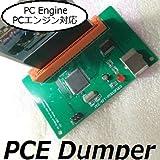 GAMEBANK-web.comオリジナル「PCEダンパー」 / PCエンジン PC Engine DUMPER レトロゲーム 吸い出しツール [0954]