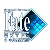 Sound Drama Fate/EXTRA ���� ������������Amazon.co.jp���ꥸ�ʥ�BGM CD�ա�