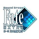 Sound Drama Fate/EXTRA 第一章 月の聖杯戦争【Amazon.co.jpオリジナルBGM CD付】