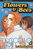 Flowers & Bees, Vol. 4 (1591163463) by Anno, Moyoco