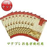 真心香瓜子【10袋セット】 ひまわリの種 ゆで上げ済み 中華名産 厳選特級品 300g×10袋 ランキングお取り寄せ