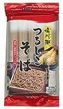 茂野製麺 味川柳つるしこそば 500g×5袋