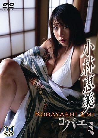 小林恵美 コ・バ・エ・ミ [DVD]
