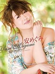 安めぐみ 2011年 カレンダー