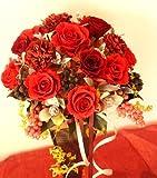 ボリューム満点枯れないお花の お祝い プリザーブドフラワー レッド 【還暦祝い  誕生日プレゼント 結婚祝い 記念日 開店祝 講演  】