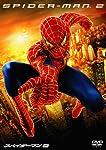 スパイダーマン2(1枚組) [DVD]