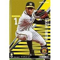 鳥谷 敬 クラッチ オーナーズリーグ OWNERS LEAGUE 2013 第4弾 ol16-050