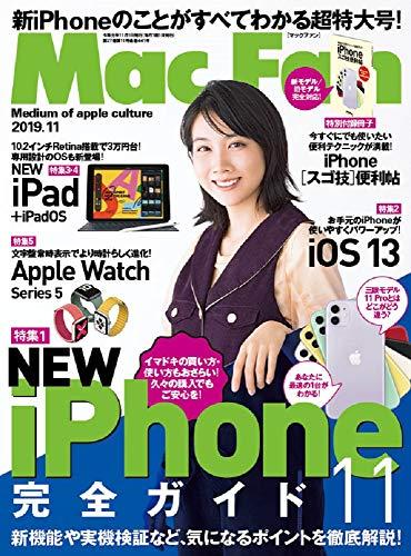 ネタリスト(2019/10/19 09:00)「iPhoneが繋がらない?」、携帯3社に聞くと…