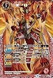 無幻の神皇ゼムリアス/バトルスピリッツ/プロモーションカード/P16-09R/P/赤/スピリット/コスト5