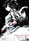 Knights of Sidonia, tome 7 par Nihei