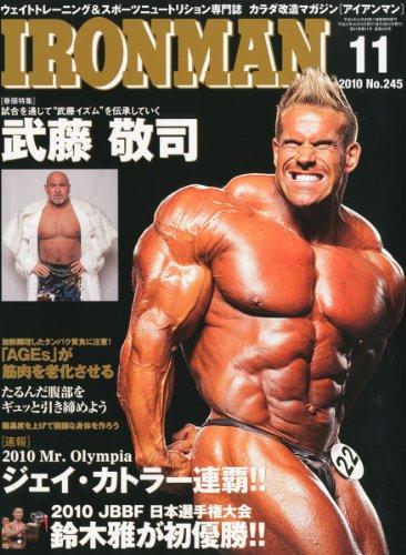 IRONMAN (アイアンマン) 2010年 11月号 [雑誌]