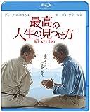 最高の人生の見つけ方 (初回限定生産) [Blu-ray]