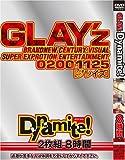 GLAY'z Dynamite! 2枚組 8時間[DVD]