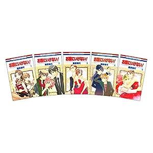 お嫁にいけない!  全5巻 完結セット(花とゆめコミックス) (花とゆめコミックス      )