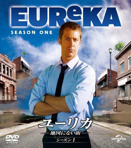 ユーリカ ~地図にない街~ シーズン1 バリューパック [DVD]