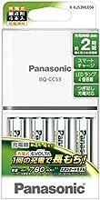 Panasonic 充電式EVOLTA 充電器セット 単4形充電池 4本付き スタンダードモデル K-KJ53MLE04