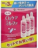 メニコン 抗菌O2ケアミルファ 洗浄・保存・タンパク除去(ハード用) 120mLx3本パック