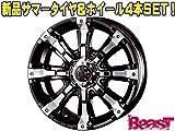 12インチ 4本セット サマータイヤ&ホイール HANKOOK 145/R126PR クリムソン マーテルギア ビースト