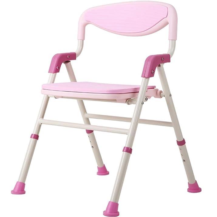 ERRU- sedia da doccia Sedia pieghevole Bagno Doccia anziani disabili incinta Altezza lega di alluminio donne registrabili antiscivolo Bath Sgabello(54 * 55 * 80cm)