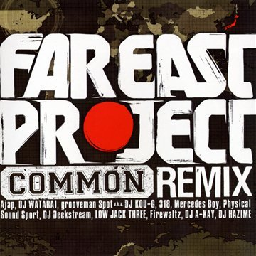 far-east-project-common-remix
