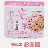 安心米 お赤飯 (非常食・保管食) 100g×50パック