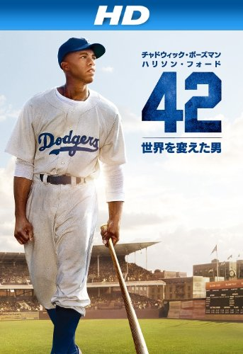 42〜世界を変えた男〜 (吹替版)